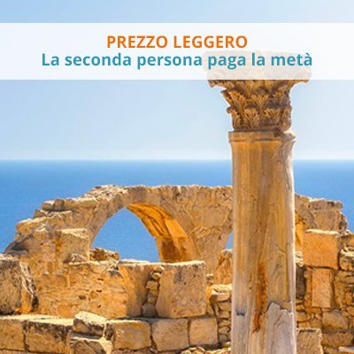 MSC Prezzo Leggero Mediterraneo